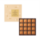 Milk Chocolate Carré Collection 16pcs